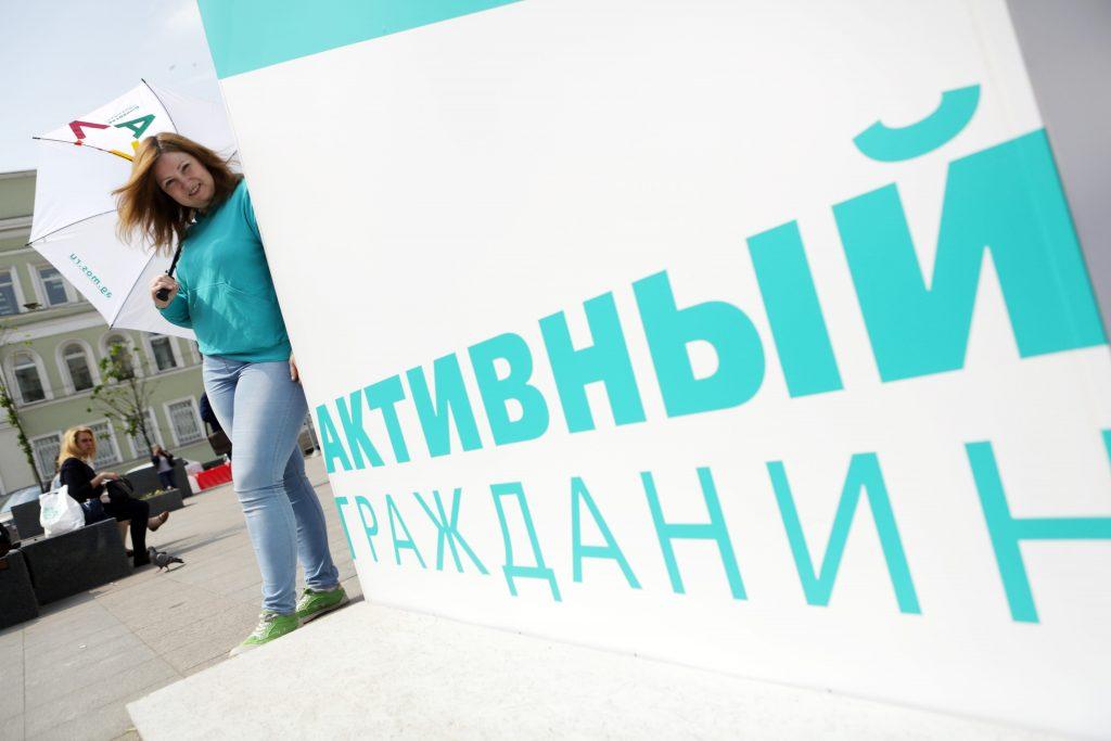 Активные граждане выберут лучшие фотографии столицы. Фото: архив. «Вечерняя Москва»