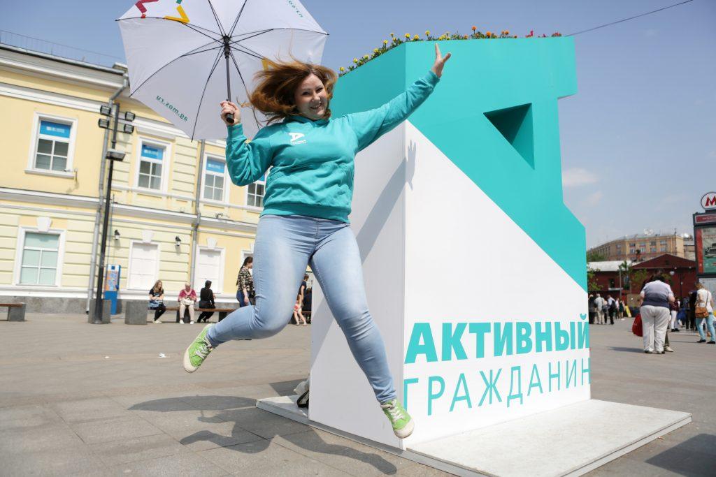 Москвичи выбрали в «Активном гражданине» лучшие новинки города