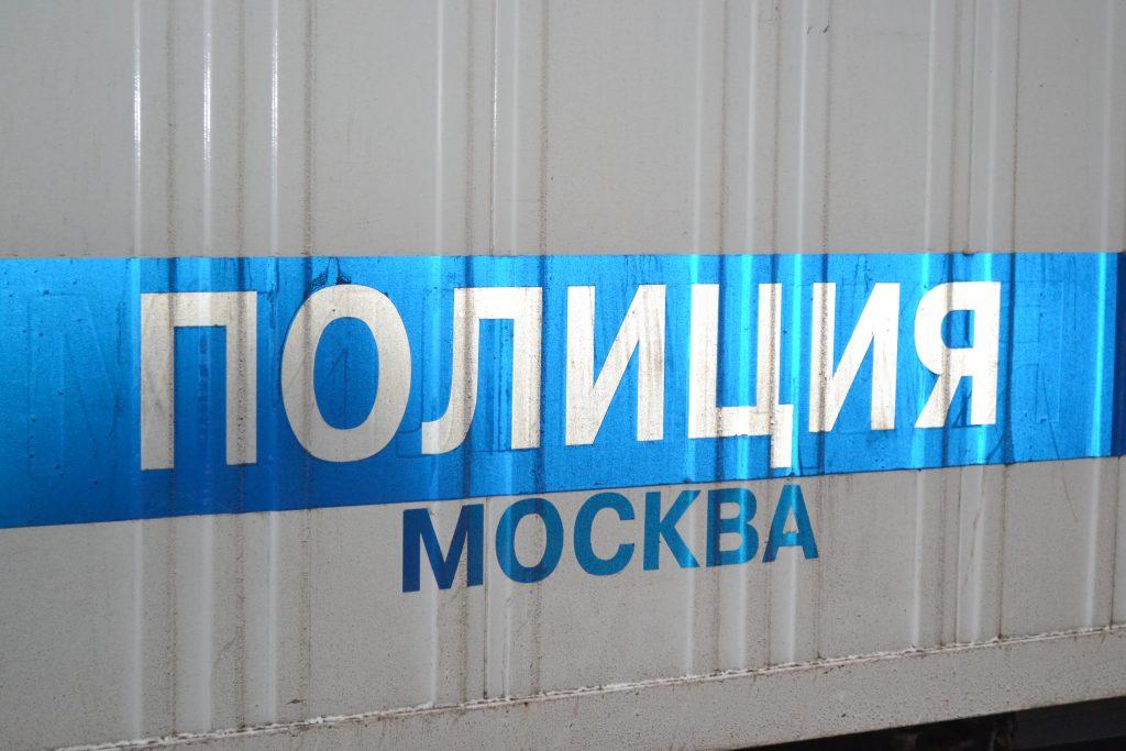 В Новой Москве выясняют причины ДТП патрульной машины и грузовика