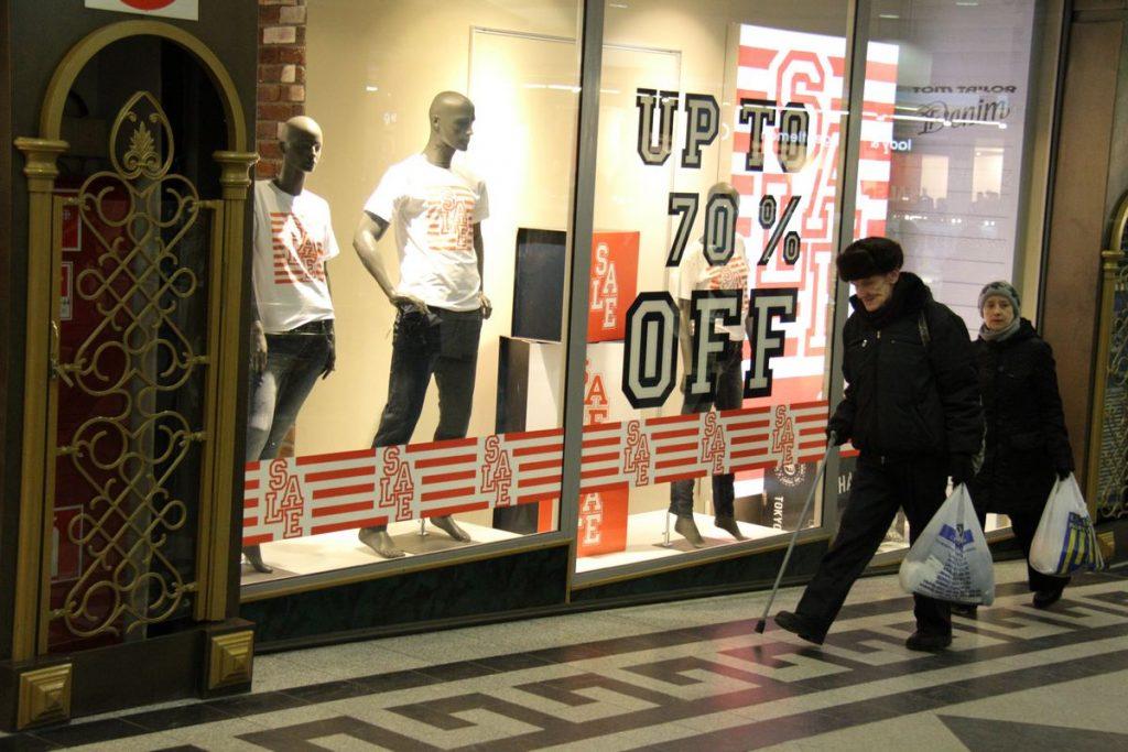 За четыре года в Новой Москве открыли порядка десяти торговых центров