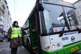 Дополнительные автобусы до станции метро Бауманская.