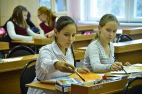 Школьный этап всероссийской олимпиады по химии и рисованию