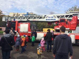 Дни открытых дверей в пожарно-спасательных частях ТиНАО