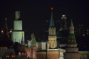 Акция Час Земли с крыши дома по адресу улица Тверская 9.