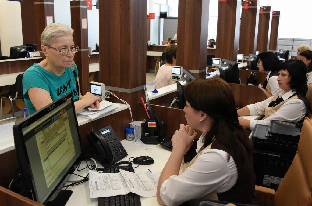 Жители Новой Москвы выбрали место для нового центра «Мои документы»
