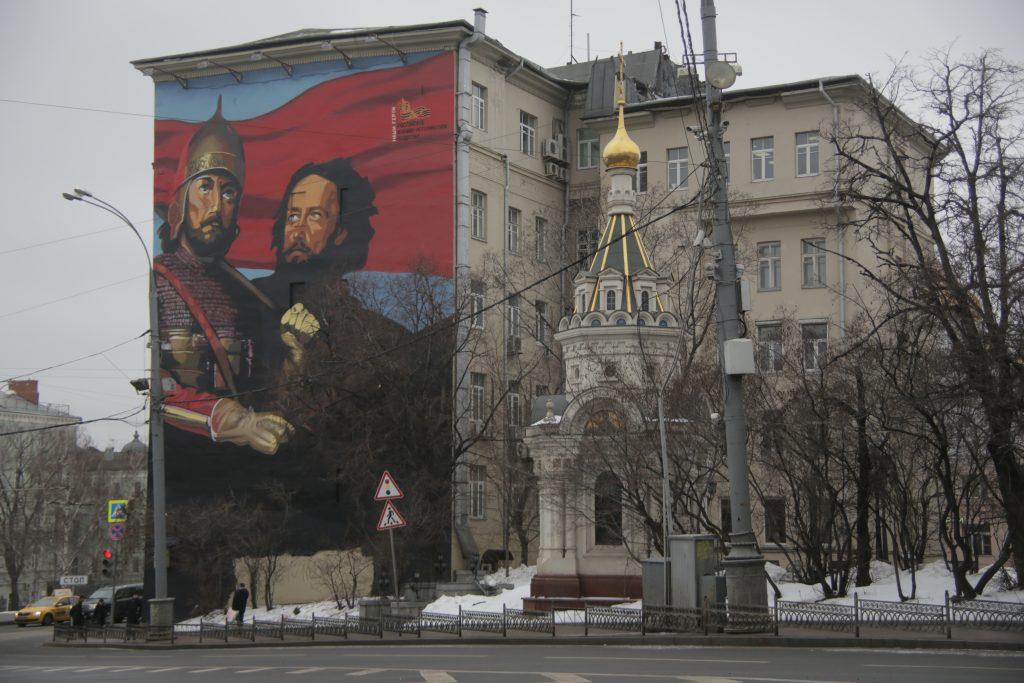 """Фото: архив """"Вечерняя Москва"""""""