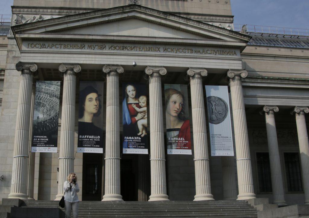 Пушкинский музей в центре Москвы станет бесплатным на две недели