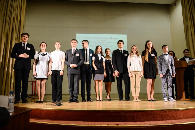 Ученики троицкой школы приняли участие в конференции. Фото: архив, «Вечерняя Москва»