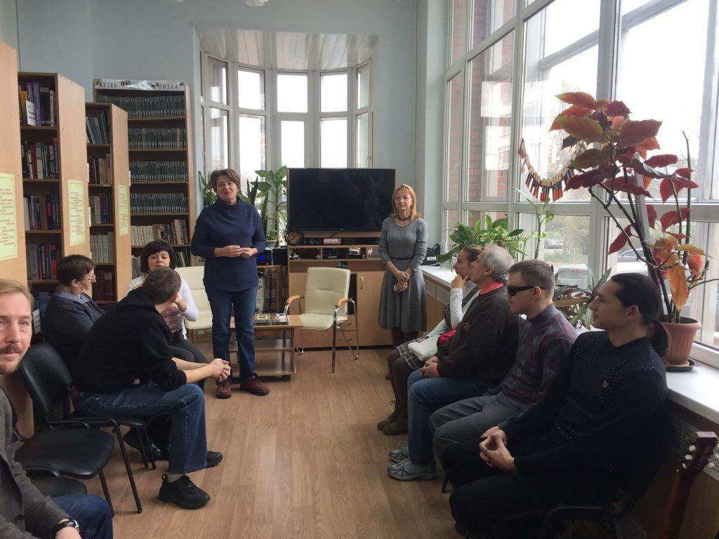 В библиотеке Троицка появилась зона отдыха для людей с ограниченными возможностями