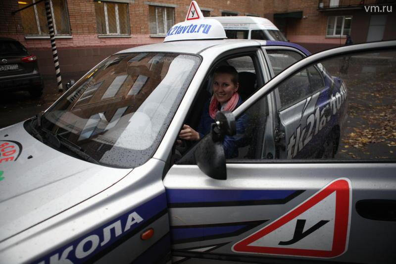 Московские автошколы начали обучать людей с ограниченными возможностями