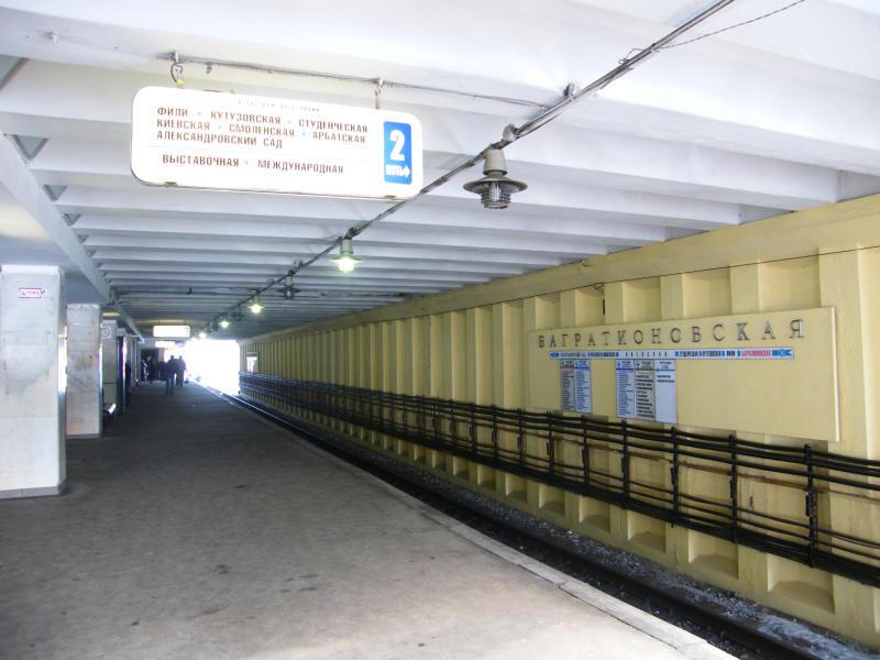 Ремонт трех станций Филевской линии метро перенесли. Фото: Википедия