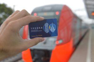 """На МЦК можно будет оплатить проезд с помощью мобильного телефона. Фото: архив, """"Вечерняя Москва"""""""