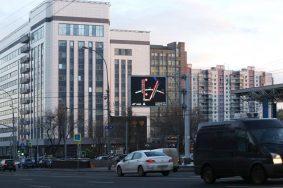 Информационные табло будут предупреждать водителей об аварийно-опасных участках дороги. Фото: mos.ru