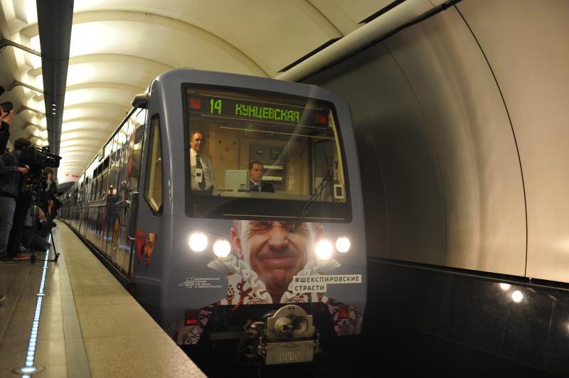 Три станции Филевской линии не будут закрываться 7 октября