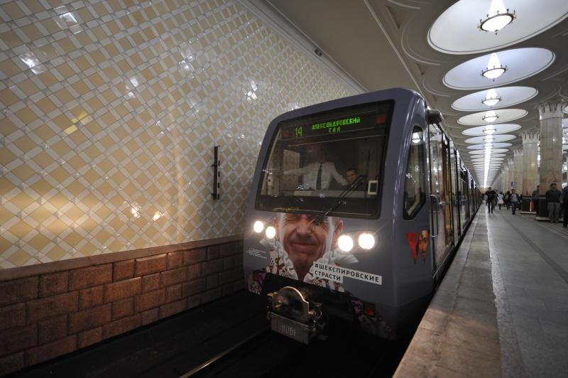 Режим работы 3-х станций Филевской линии поменяется до7февраля