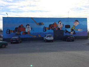 Граффити на стенах Центрального теплового пункта. Фото: администрация поселения