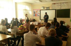 В школах ТиНАО провели Всероссийский открытый урок «Основы безопасности жизнедеятельности». Фото предоставлено пресс-службой Управления МЧС по ТиНАО