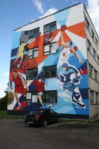 Граффити на общежитии. Фото: администрация поселения