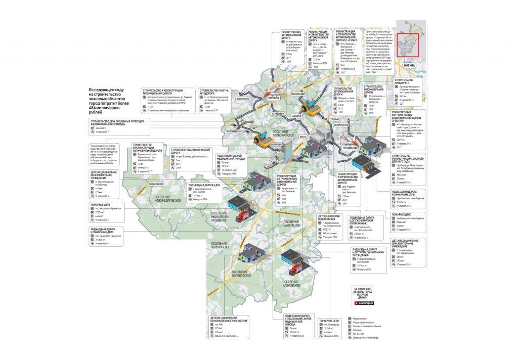 Хуснуллин пообещал закончить строительство ТПК в 2020