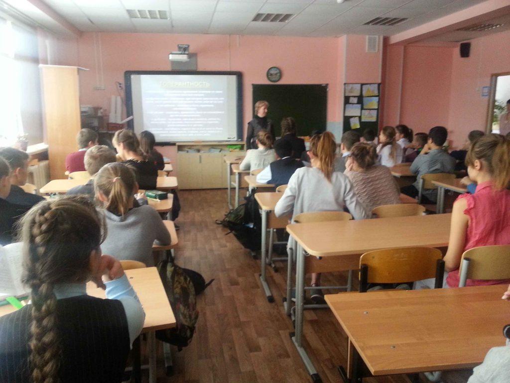 Классный час по профилактике и продиводействию экстремизму прошел в школе №2073