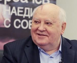 Михаил Горбачев перенес операцию в московской больнице