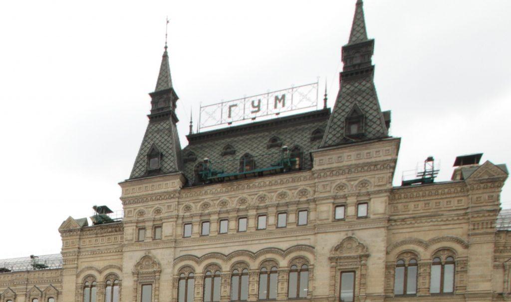 Москвич сорвался с третьего этажа ГУМа, ведется проверка