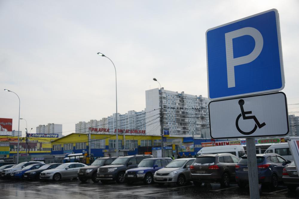 Восемь тысяч бесплатных парковочных мест обустроят в Новой Москве