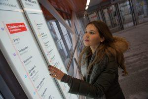 """Поезда МЦК будут следовать с интервалом в четыре минуты. Фото: архив, """"Вечерняя Москва"""""""