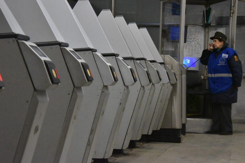 Вестибюли семи станций метро Москвы закроются для пассажиров на выходных