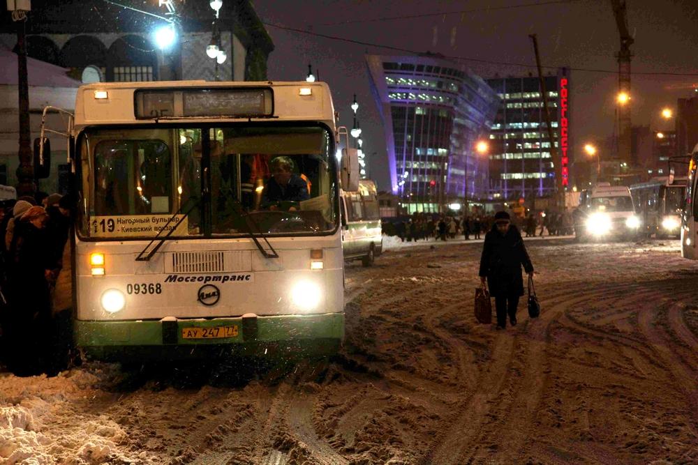 В аэропорт Внуково будет следовать полуэкспрессный маршрут