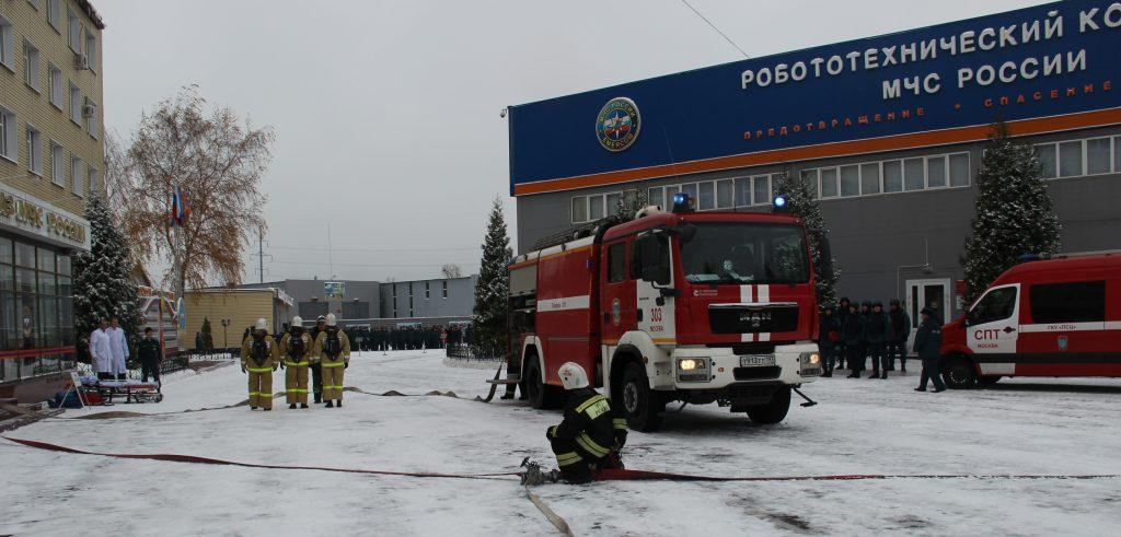 Центр «Лидер» организовал тренировочные противопожарные учения