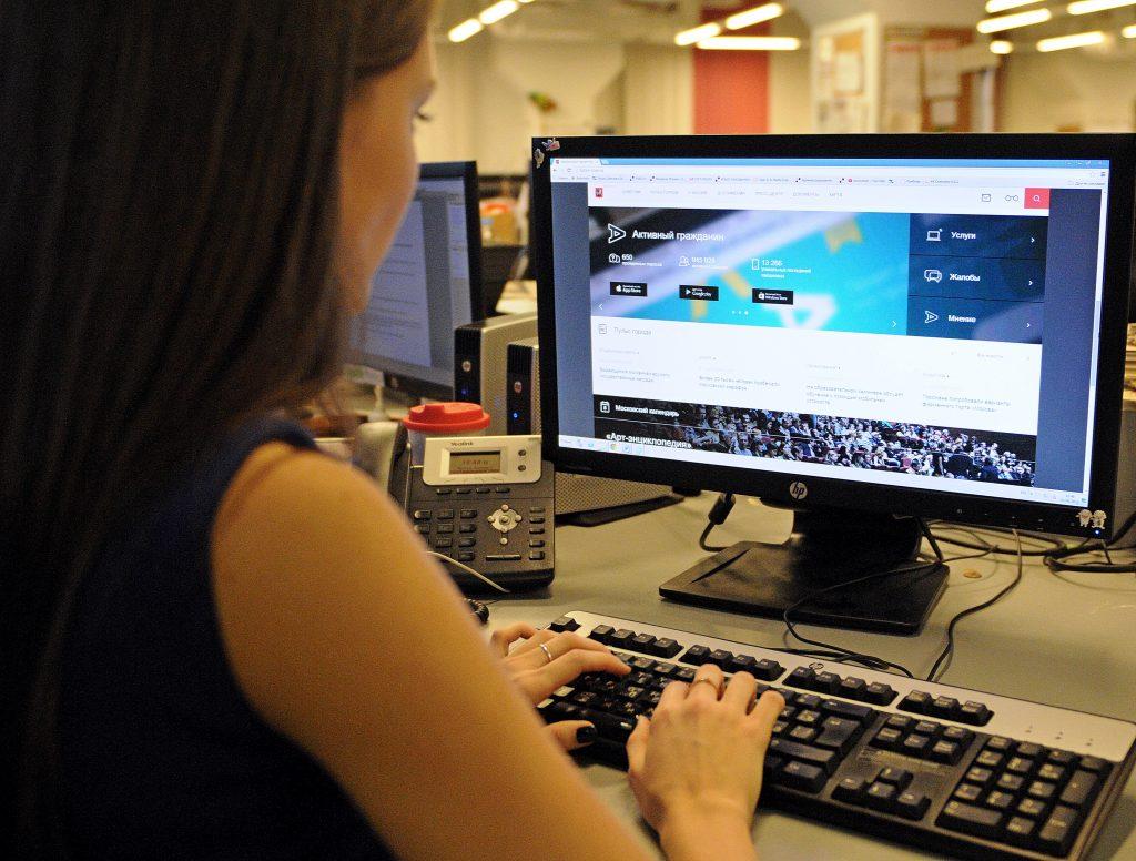 Онлайн-калькулятор упросит жителям новых округов подсчет расходов по жилищно-коммунальным услугам