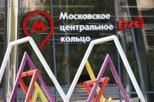 """Машинисты МЦК начали носить «тревожные браслеты» . Фото: архив, """"Вечерняя Москва"""""""