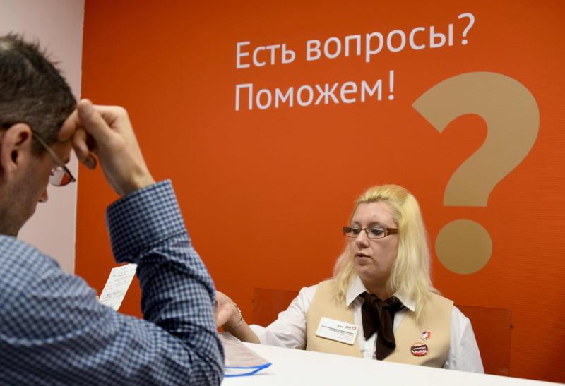 Сервисы госуслуг стали доступны на официальном портале Правительства Москвы