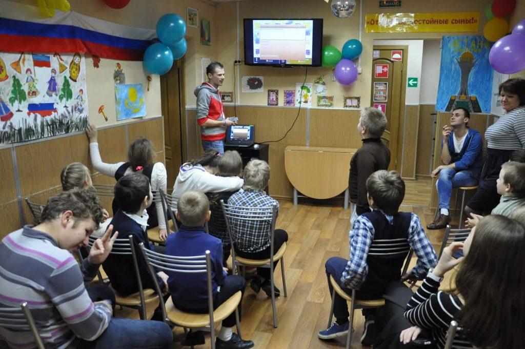 Центр «Журавушка» показал детям фильмы о гражданской обороне