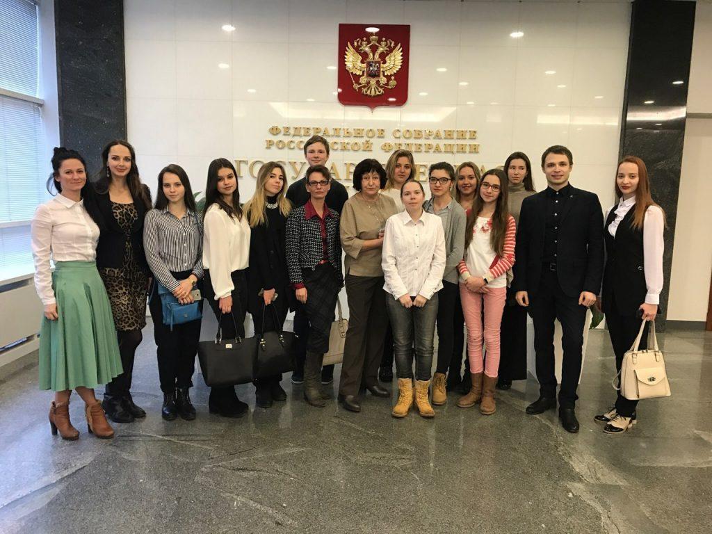 Молодые парламентарии Троицка побывали в Госдуме