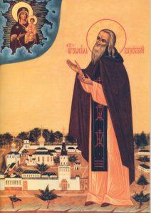 Икона преподобного Зосимы