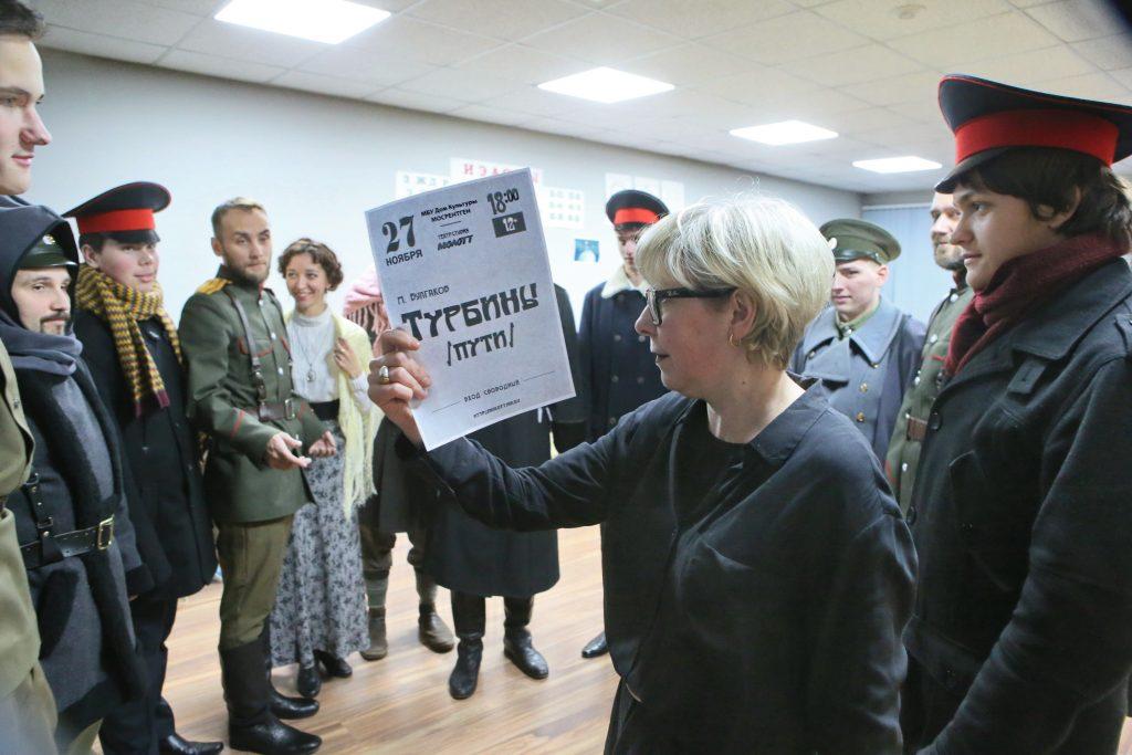 Режиссер - диктатор
