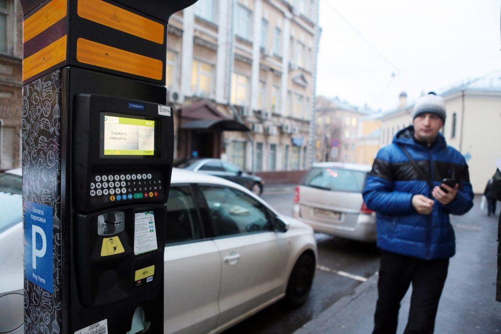 Новый год: парковки Москвы станут бесплатными на неделю