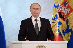 Фото: пресс-служба президента РФ.