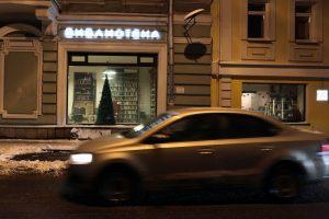 Ночной коворкинг работает в Библиотеке им. Достоевского.
