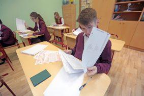 Столичные школы признаны лучшими в мире