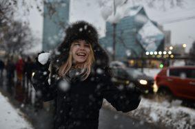 """Переменная облачность и снегопад ожидают москвичей. Фото: """"Вечерняя Москва"""""""