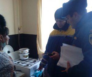Горожанам напоминали о правилах безопасности при использовании газового оборудования, в том числе в морозные дни. Фото: пресс-служба Управления МЧС по ТиНАО