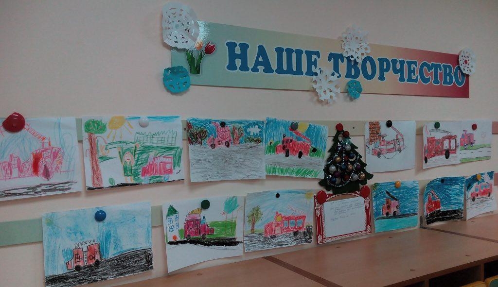 Дошколята из Троицка подготовили для спасателей и пожарных подарки к профессиональному празднику