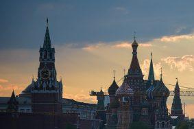 Виды Москвы. Кремль, Солянка, Большой Устьинский мост, Спасская Башня, Детский мир, ресторан Славянский базар.