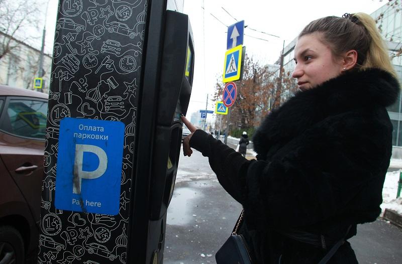Количество мест платной парковки увеличится на 4% улиц Москвы с 26 декабря