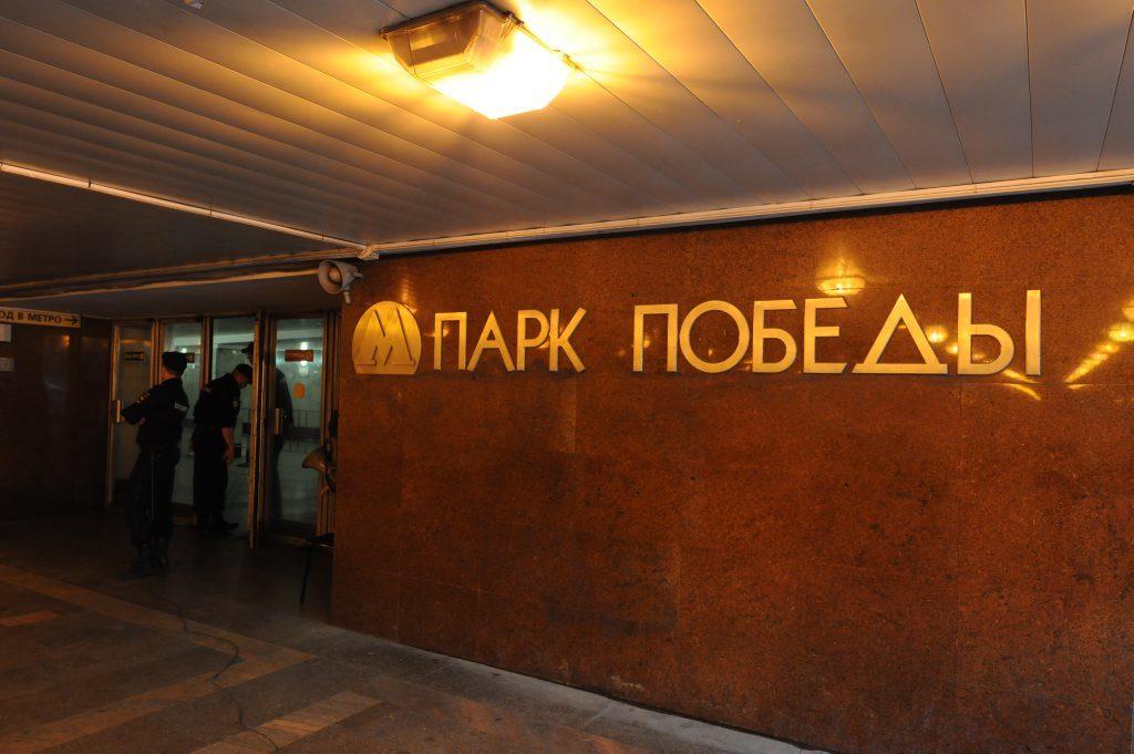 Станция Московского метро «Парк Победы» получила эскалатор-рекордсмен