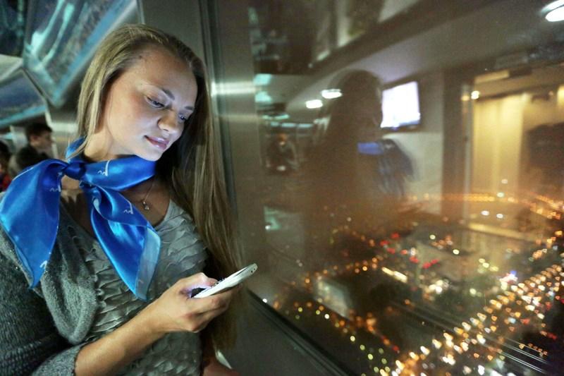 «Госуслуги Москвы» сообщат о долгах на мобильный
