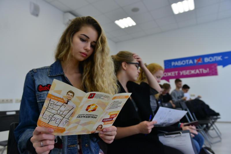 Горожане выберут эмблему Центра занятости молодежи